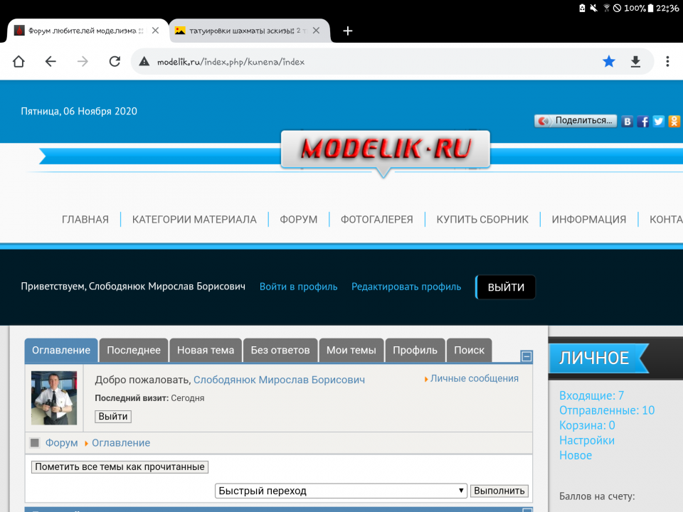 Screenshot_20201106-223656.png