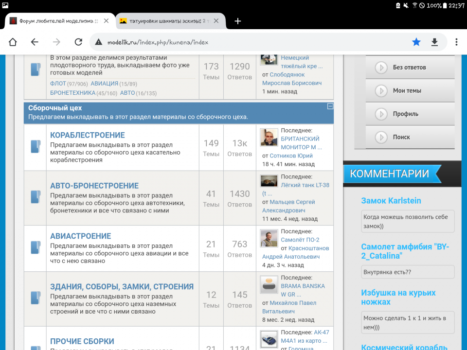 Screenshot_20201106-223711.png
