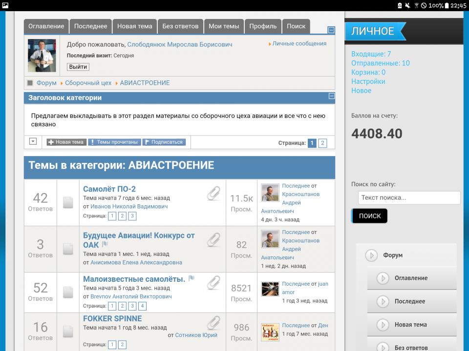 Screenshot_20201106-224509.png