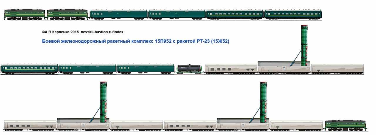 RT-23_BGRK-52_011.jpg
